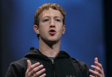 Facebook осваивает блокчейн-платформу