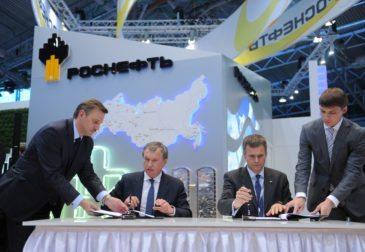 Glencore и QIA передумали продавать «Роснефть» китайцам