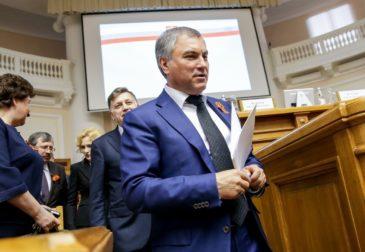 Госдума приняла закон об ответных санкциях