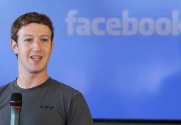 Компанией Facebook управляют только мужчины