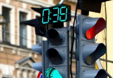 Кому достанутся московские светофоры?