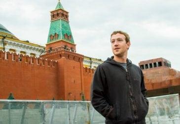 Марка Цукерберга пригласили выступить в Совете Федерации РФ