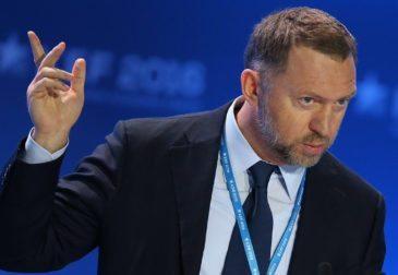 ВТБ прекратил сотрудничество с компаниями Олега Дерипаски