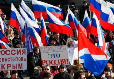 Евросоюз вновь против Крыма и Севастополя