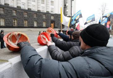 Митинг в Киеве привел к штурму Верховной Рады