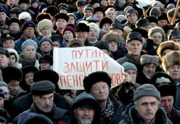 Митинги против пенсионной реформы запретили из-за ЧМ-2018