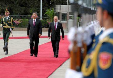Путин стал первым обладателем ордена Дружбы КНР