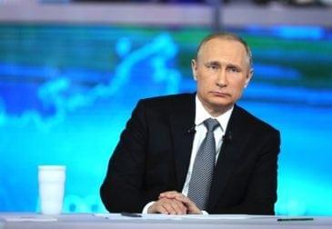 Традиционная прямая линия с президентом РФ