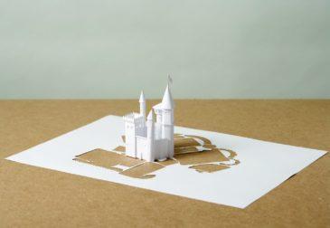 Магическое превращение белого листа бумаги