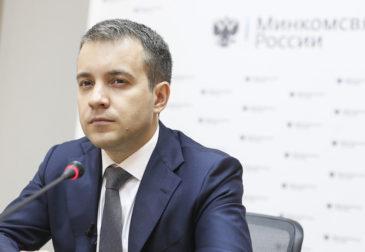 Минкомсвязи предложило увеличить локализацию рунета до 95%