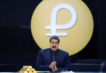 Новая денежная система Венесуэлы с криптовалютой и без нулей
