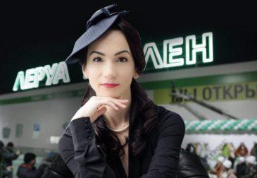 PR-директор «Леруа Мерлен» Галина Панина вскрыла «ватку» и ушла в отставку