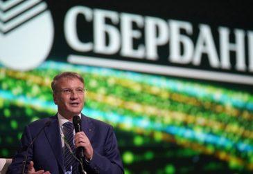 Сбербанк и ВТБ получат половину активов хорватской компании Agrokor