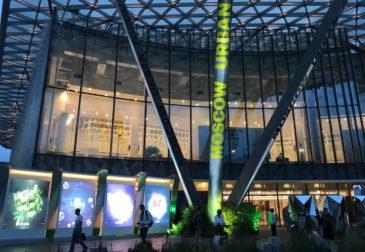 В Москве появятся патрульные дроны: новый проект Сергея Собянина и ЦОДД