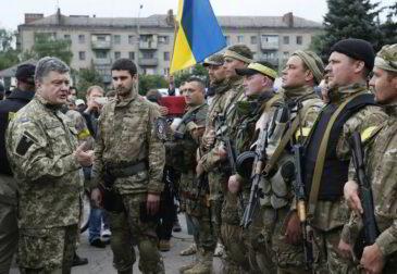 США поддержали Украину военной техникой еще на $200 млн