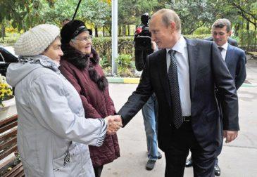 Как Путин смягчил пенсионную реформу