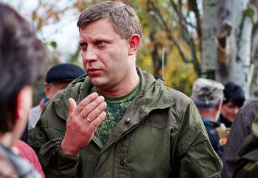 Александр Захарченко: «Я вам открою тайну: у нас нет мира! У нас война идет»