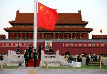 Китай — новая жертва США