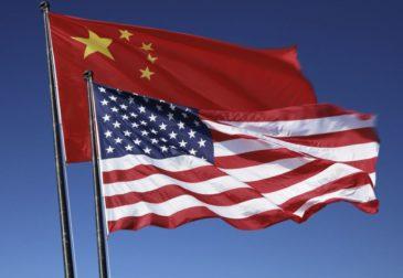 Всему виной торговая война с КНР