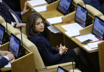 Отказ от пенсионной реформы лишил Поклонскую поста в Госдуме