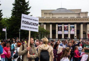 Жириновский устроил драку на несанкционном митинге