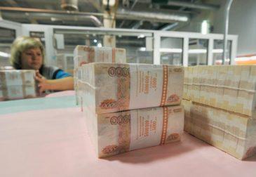 Россия готовится к дедолларизации