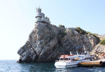 Туристический бум в Крыму