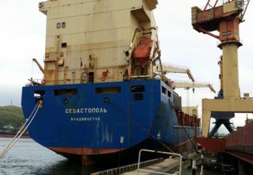 Южная Корея задержала российское судно