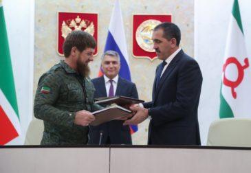 Историческая граница между Чечней и Ингушетией