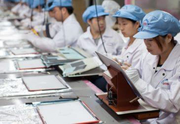Крупнейший сборщик iPhone сокращает сотрудников и расходы
