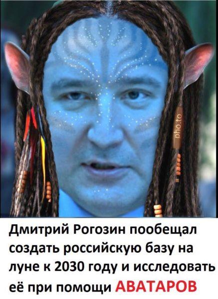 Как тебе такое, Дима Рогозин?