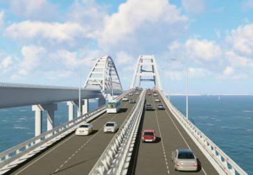 Новый миф про Крымский мост