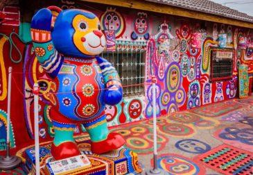 Радужная деревня и ее создатель Хуань Юн-Фу