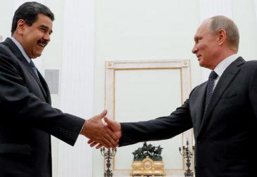«Очень важная» встреча Мадуро и Путина
