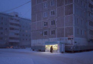 Холодное обаяние Якутии