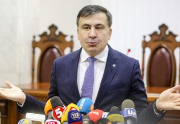 Саакашвили хочет обратно в Грузию