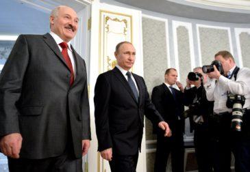 Россию и Белоруссию объединят в единое государство?