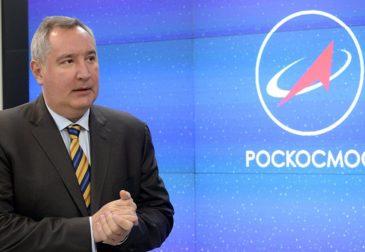 Визит Рогозина в США отменен