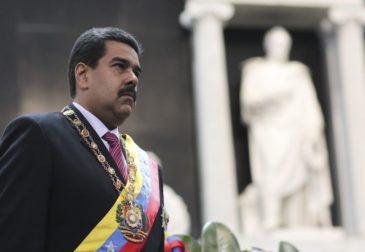 Мадуро объявлен узурпатором