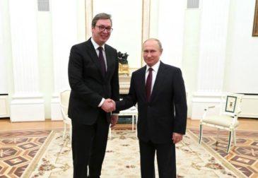 Вучича наградили орденом Невского
