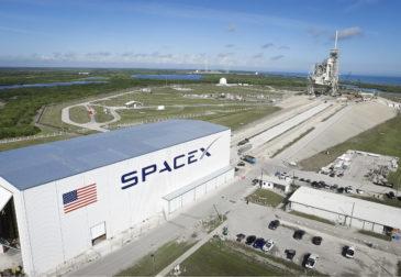 Space X станет «более компактной»