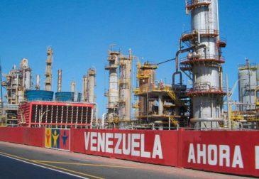 Венесуэльские нефтяники открыли счета в Газпромбанке