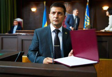 Мощная президентская гонка: ЦИК Украины закончила прием заявок
