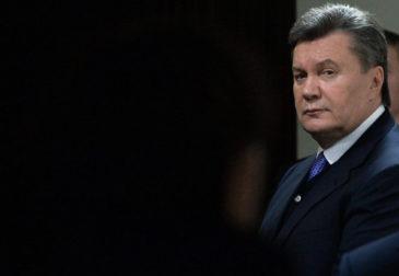 «Кинули как лоха»: Янукович выступил в Москве