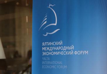 Британская делегация пакует чемоданы в Крым