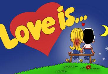 Любовь это…Реальность