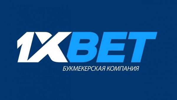 Букмекерская контора 1xbet санкт петербург