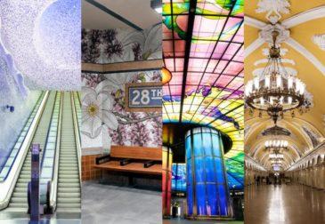 6 самых красивых и необычных станций метро со всего света