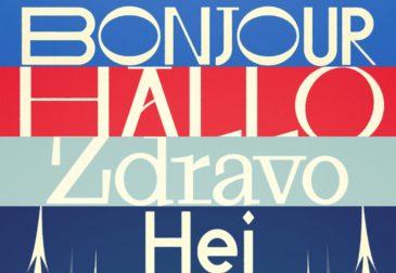 """Британские дизайнеры говорят """"Привет, Европа"""", не смотря на политику"""