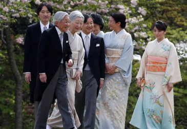 В Японии грядёт новая эра